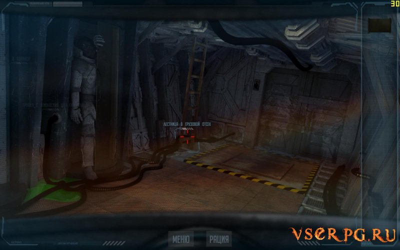 Morningstar: Descent to Deadrock screen 2