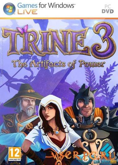 Постер игры Trine 3