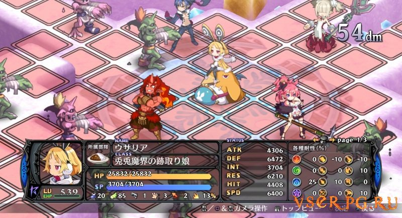 Disgaea 5: Alliance of Vengeance screen 3