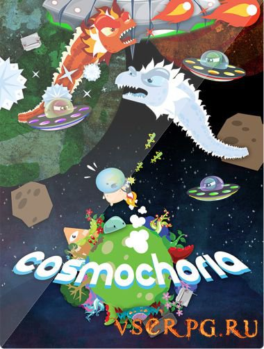 Постер игры Cosmochoria