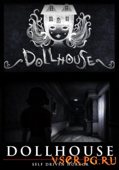 Постер игры Dollhouse