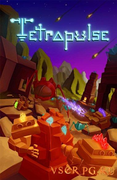 Постер игры Tetrapulse