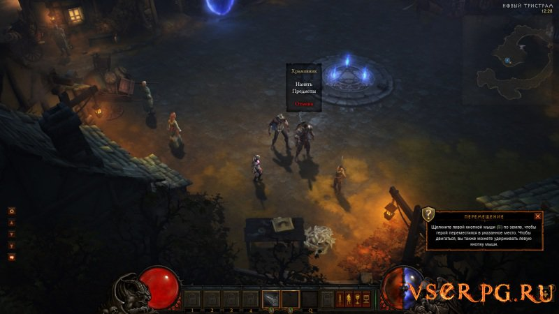 Diablo 3 screen 3