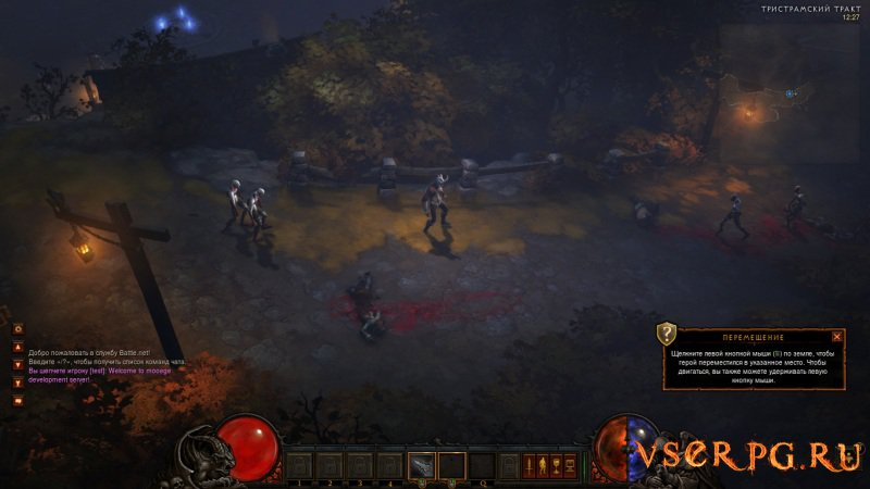 Diablo 3 screen 1