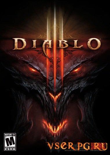 Постер игры Diablo 3