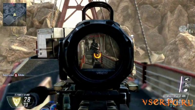 Call of Duty: Black Ops 2 screen 1