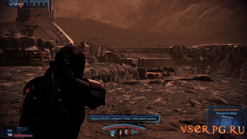 Mass Effect 3 screen 2