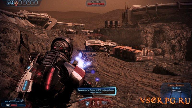 Mass Effect 3 screen 3