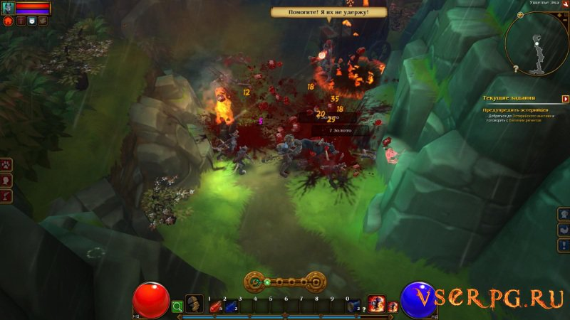 Torchlight 2 screen 2