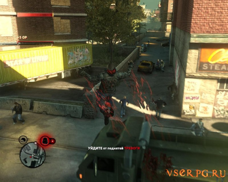 Prototype 2 screen 1