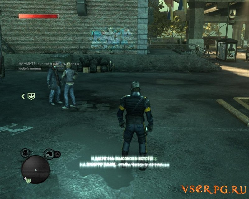 Prototype 2 screen 2
