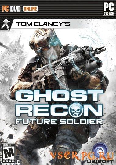 Постер игры Ghost Recon Future Soldier