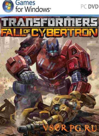 Постер игры Трансформеры: Падение Кибертрона