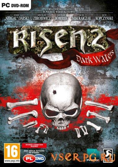 Постер игры Risen 2