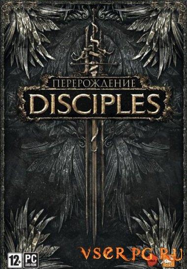 Постер игры Disciples 3: Перерождение