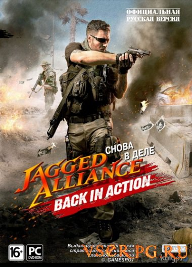 Постер игры Jagged Alliance: Back in Action