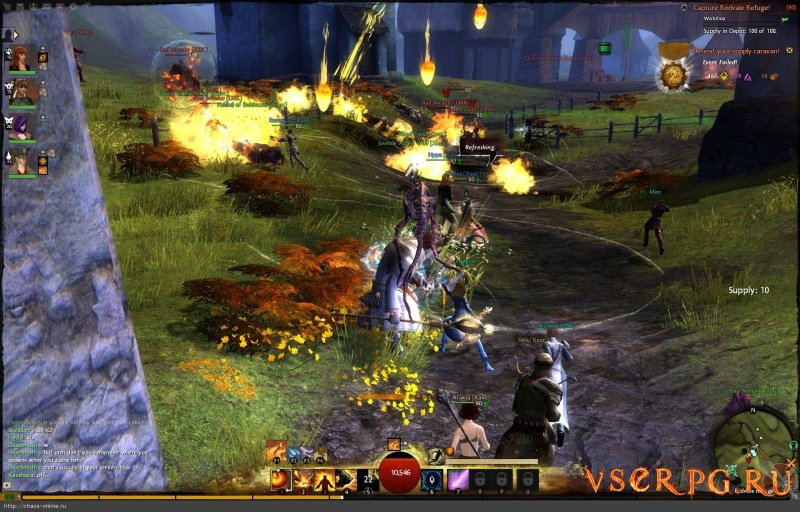 Guild Wars 2 screen 2