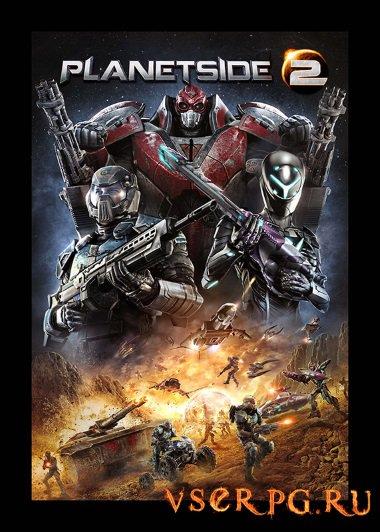 Постер игры PlanetSide 2