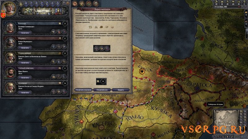 Crusader Kings 2 screen 1