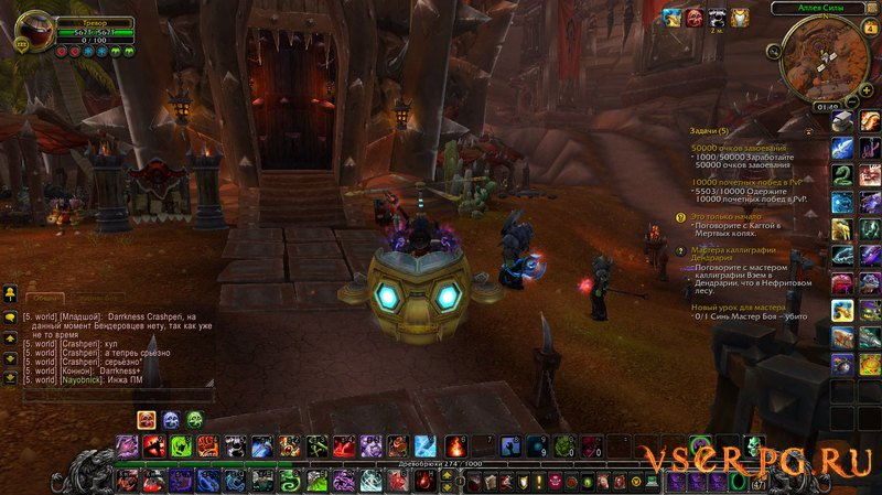Mists of Pandaria screen 1