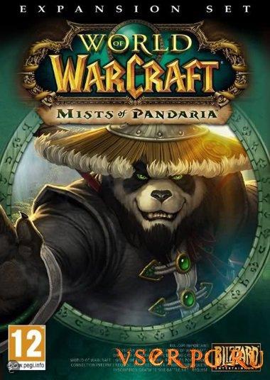 Постер игры Mists of Pandaria