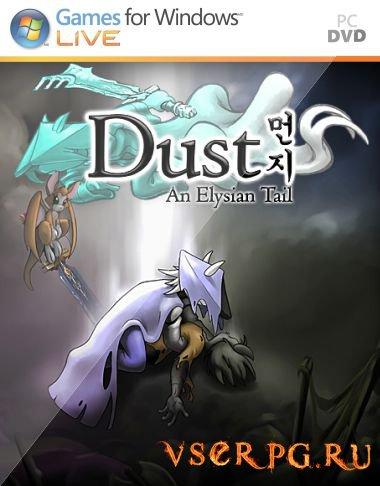 Постер игры Dust An Elysian Tail