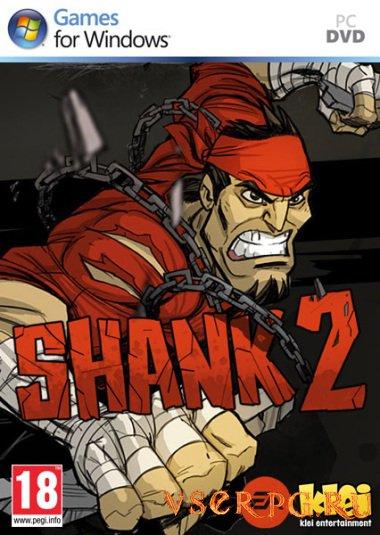 Постер Shank 2