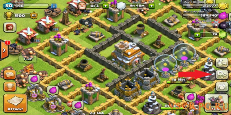 Clash of Clans [iOS iPhone] screen 3