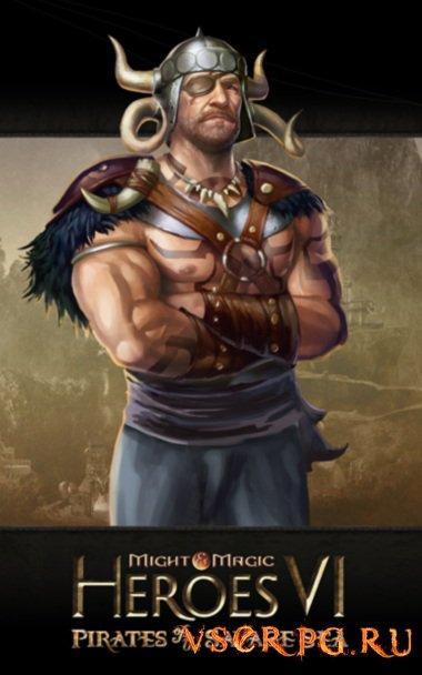 Постер игры Герои 6: Пираты Дикого моря