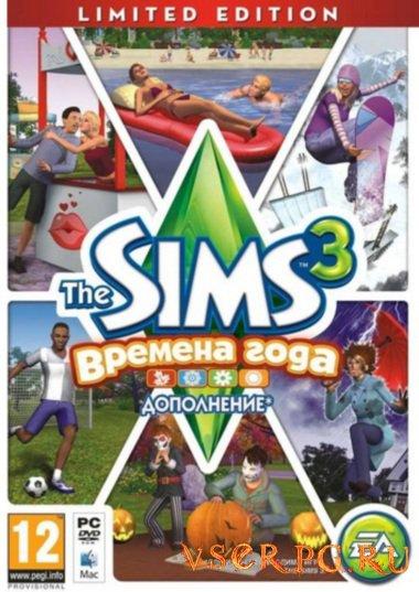 Постер игры Симс 3: Времена года
