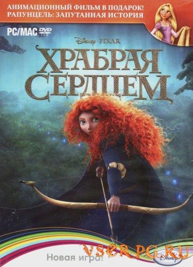 Постер игры Храбрая сердцем