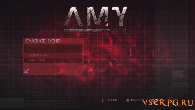 Amy (2012) screen 2