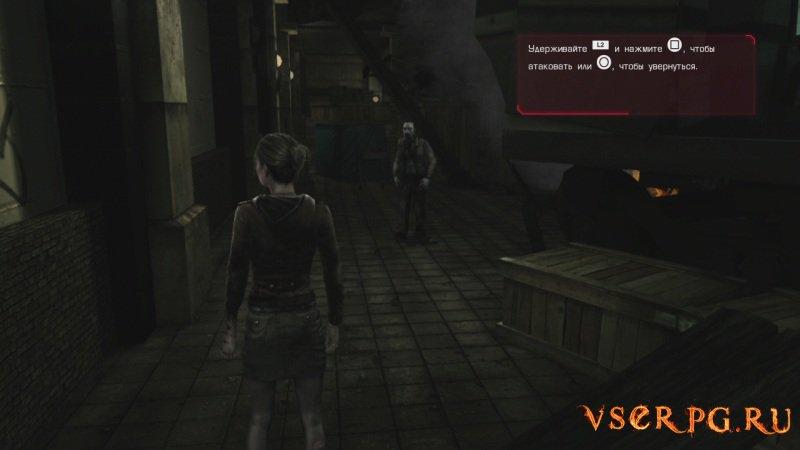 Amy (2012) screen 3