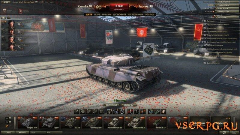 World of Tanks 0.9.7 screen 3