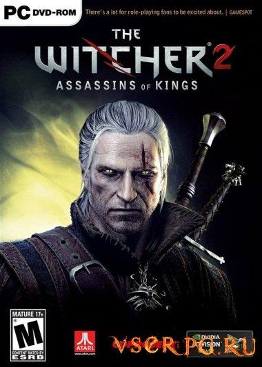 Постер игры Ведьмак 2: Убийцы королей