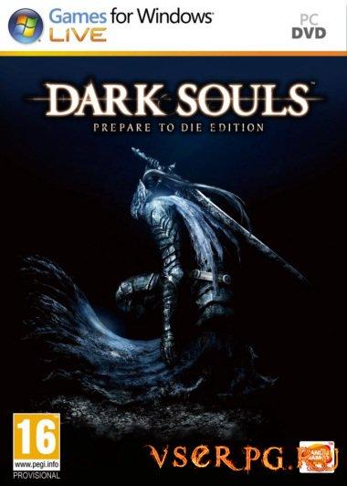 Постер игры Dark Souls