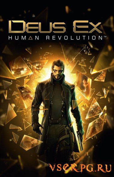 Постер игры Deus Ex: Human Revolution