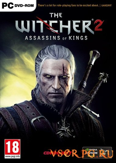 Постер игры The Witcher 2: Assassins of Kings