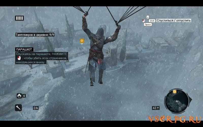 Assassins Creed Revelations screen 1