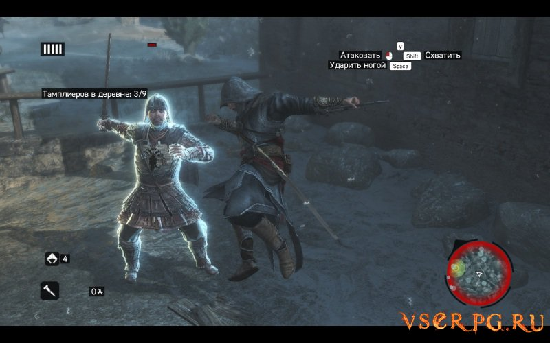 Assassins Creed Revelations screen 2