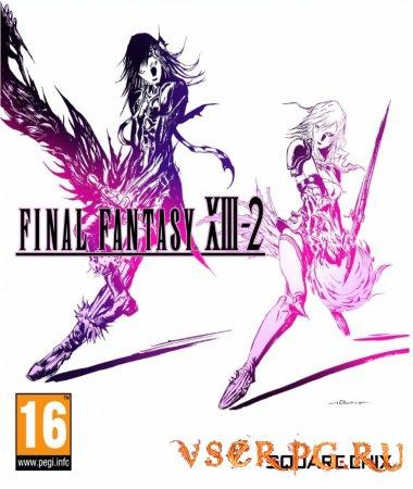 Постер игры Final Fantasy XIII-2