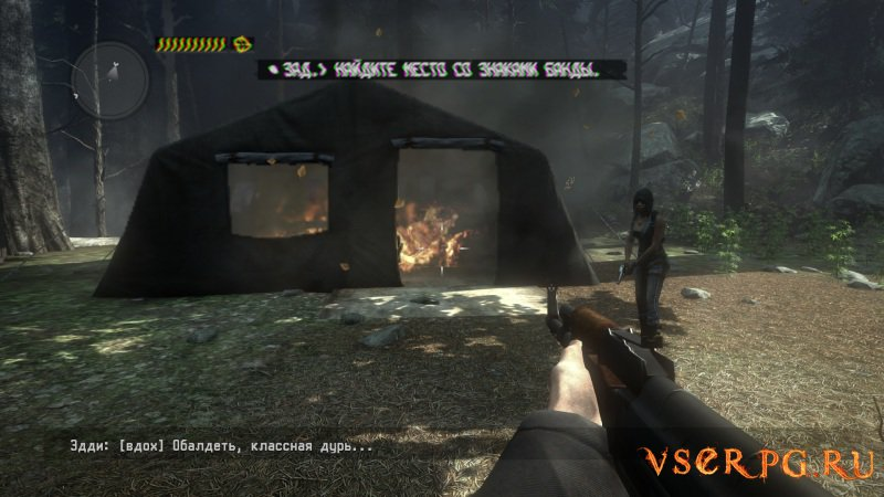 Call of Juarez: The Cartel screen 3
