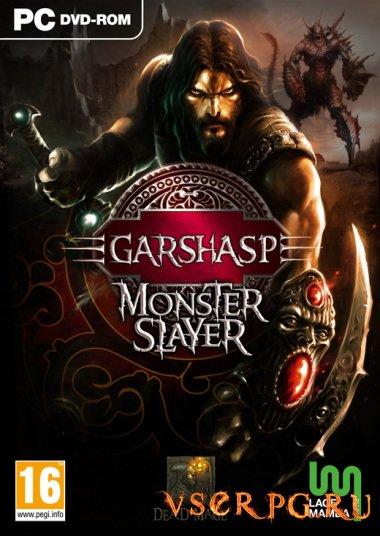 Постер игры Garshasp
