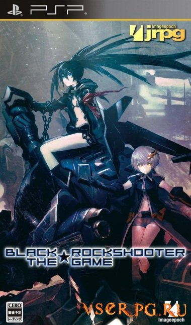 Постер игры Black Rock Shooter