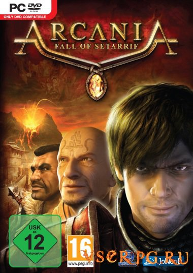 Постер игры Fall of Setarrif