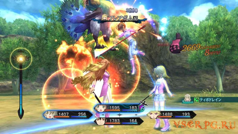 Tales of Xillia screen 1