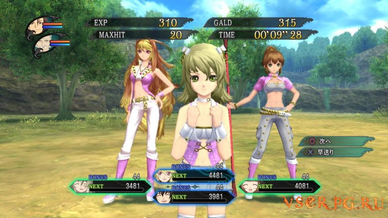 Tales of Xillia screen 3