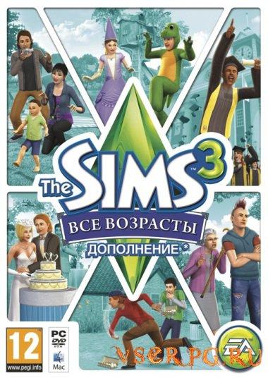 Постер игры Симс 3: все возрасты