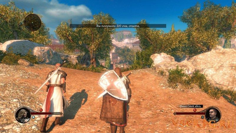 The First Templar screen 2