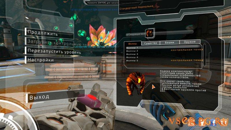 Sanctum screen 2